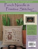 Punch Needle & Primitive Stitcher Magazine ~ Spring 2017 ~ 1 only!