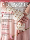 Piecework Magazine July/August 2016 ~ 3 only!
