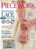 Piecework Magazine May/June 2017 ~ 3 only!