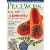 Piecework Magazine September/October 2017 ~ 1 only!