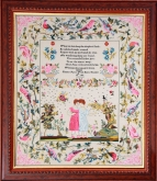 Eleanor Parr ~ An English Sampler Reproduction from the Scarlet Letter
