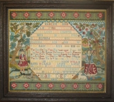 Mary Hammand 1732 ~ Reproduction sampler from the Scarlet Letter